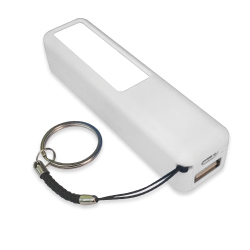 Power Banks in 2200mAh