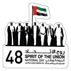 UAE National Day Acrylic Badges