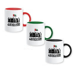National Day Logo Two Tone Mugs