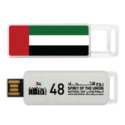 National Day Rubberized Plastic USB