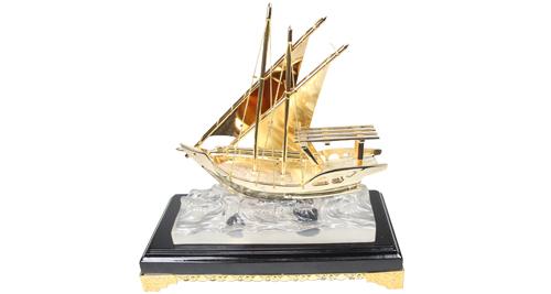Boat Shaped Memento