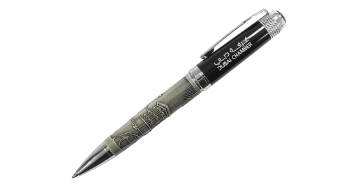 Promotional Metal Pens - 87-S